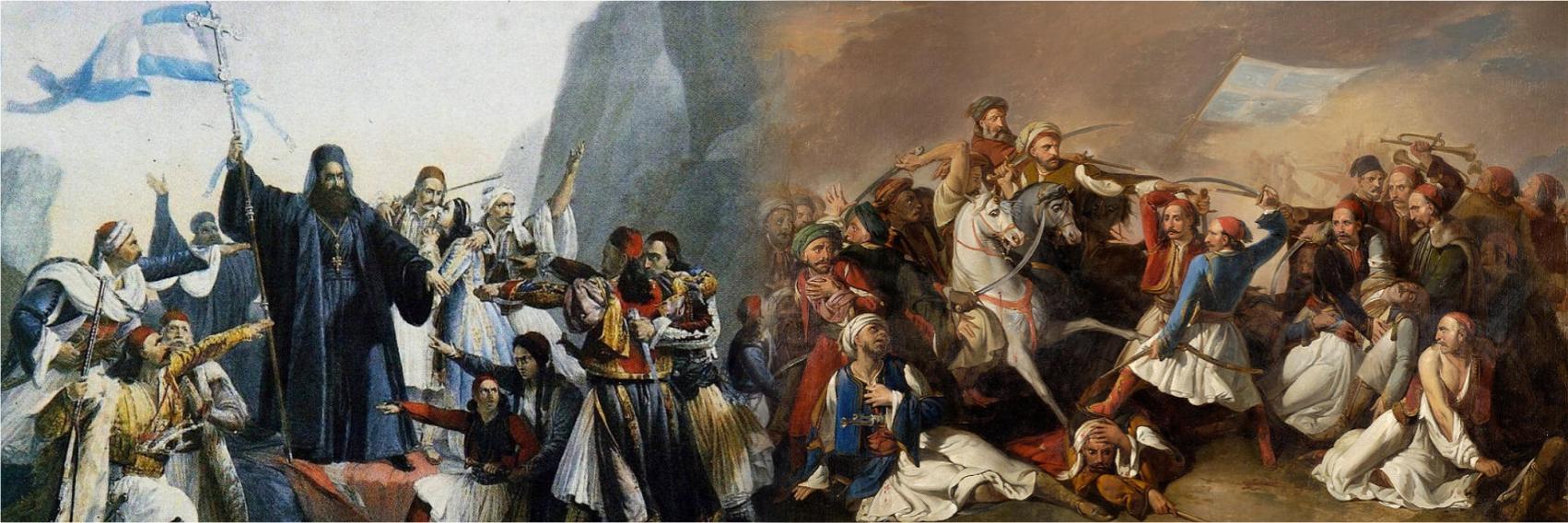simaies epanastasis 1821